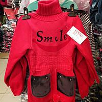 """Детская вязаная кофта """"Smile"""" , фото 1"""