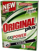Original Color Пральний порошок для кольорових речей 600g