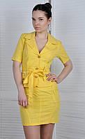 Женский летний костюм распродажа