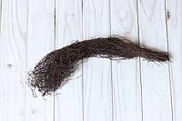 Искусственные корни коричневого цвета