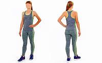 Комплект для занятий фитнесом и йогой майка и лосины  (полиэстер, безразмерный 44-48, цвета в ассортиме