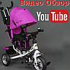 Велосипед детский трехколесный, Бест Трайк 6588, Best Trike колеса пена - Фото