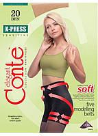 Колготки Conte X-press 20 Den