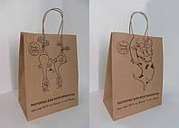 Бумажный пакет 260*150*340 мм коричневый с ручкой без печати., фото 1