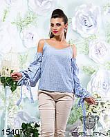 Женская, стильная, голубая, блуза  с  открытыми  плечами  -  15407 р- 42   44   46