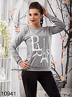 Женский модный стильный свитшот  -  10941 р-р S   M женская одежда  в интернет магазине. Украина