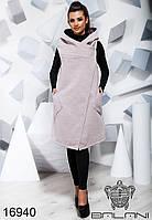 Женский удобный,стильный,  модный  Жилетка кардиган - 16940 р-р УН  женская одежда