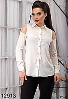 Женская блуза  с  открытыми  плечами  - 12913 р-р S M L XL женская одежда от производителя , Украина