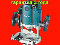 Ручной фрезер по дереву Makita RP2300FCX цанга 6 и 8 мм