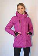 Женская горнолыжная куртка Azimuth (7149-81) сиреневая код 719А
