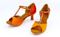 Обувь для танца (латина женская)  (р-р 35-40, каблук-7,5см, верх-сатин, низ-кожа, бежевый), фото 1