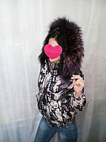 Куртка зимняя, газетка Мерилин Монро Nui Very