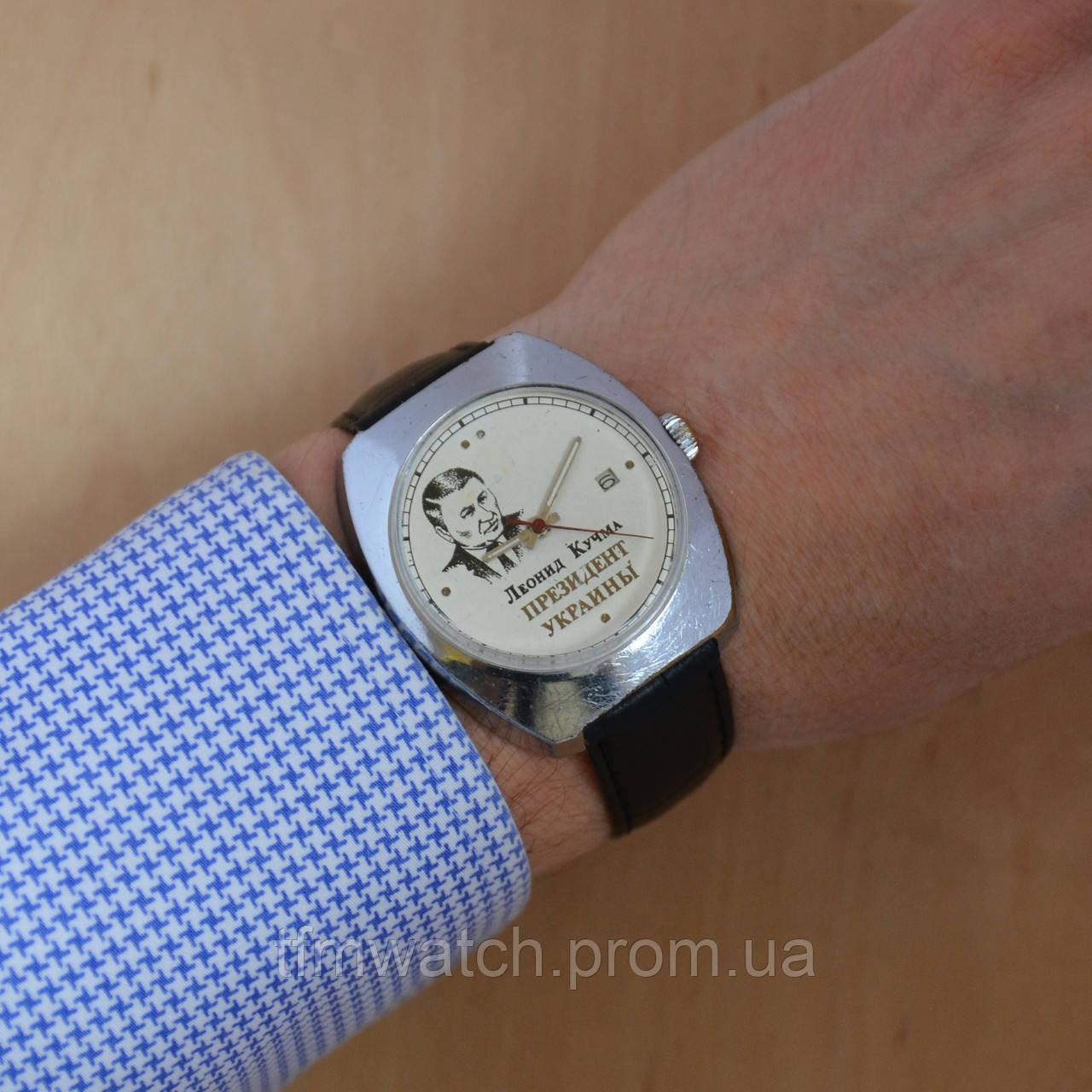 8c42739e Механические часы Слава Леонид Кучма Президент: продажа, цена в ...