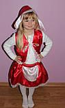 Детский карнавальный костюм Красной шапочки, фото 2