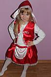 Детский карнавальный костюм Красной шапочки, фото 4