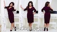 Красивое платье по колено рукав до локтя большой размер