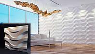 Гипсовые панели для внутренней отделки Волна