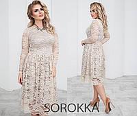 Милое гипюровое платье с трикотажной подкладкой с 48 по 54 размер, фото 1