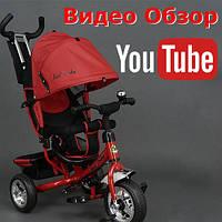 Велосипед трехколесный детский с ручкой Best Trike 6588 красный  EVA покрытие