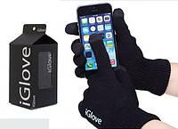 Перчатки Igloves чёрные