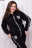 Зимний спортивный костюм со стразами, с 50 по 56 размер