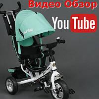 Детский трехколесный велосипед Best Trike 6588 бирюзовый с колесами EVA