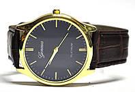 Часы 548005