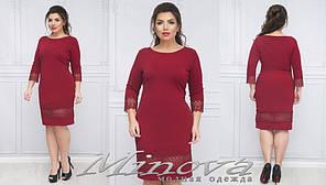 Платье ТМ Minova большого размера недорого в интернет-магазине Украина ( р. 50-56 )