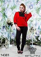 Женский удобный модный качественный Спортивный костюм большие размеры  -  14381  рр 48 52