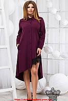 Стильное ассиметричное платье