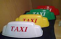 Лайтбоксы (шашечки световые короба) для такси.