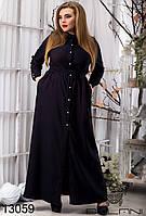 Стильное  платье  в  пол  -  13059  Размеры: ХЛ (48-50), ХХЛ (50-52), 3ХЛ(54-56)
