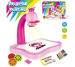 Проектор для рисования Projector Painting