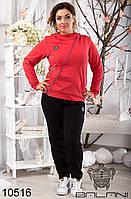 Женский удобный спортивный  костюм    -  10516