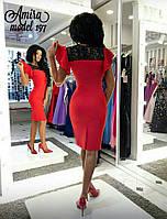 Женское платье приталенное с гепюром