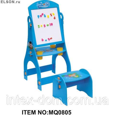 Мольберт MQ 0805 детский (доска для рисования) со стульчиком киев