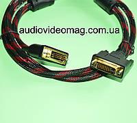 Кабель DVI-D - DVI-D (24+1 pin) Dual Link, длина 1.5 метра