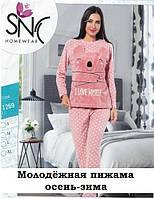 Молодёжная пижама осень-зима