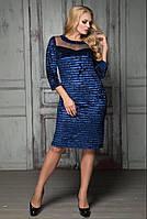Платье вечернее велюровое Норели р 50-58