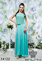 Женское длинное элегантное  коктельное  платье  -  14122 рр-44   46 женская одежда  от производителя