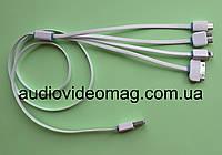 Универсальный USB кабель (4 в 1) с штекерами micro USB, micro USB type B, Apple iPhone 4, 5