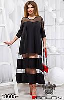Стильное женское длинное красивое   платье- 18605  р-р 48   50   52   54