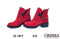 Ботинки дизель осенние и зимние