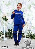 Женский качественный Спортивный костюм большие размеры  - 15703 р-р 48 50 52
