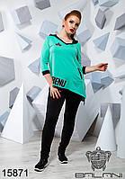 Женский удобный модный качественный Спортивный костюм большие размеры - 15871  р-р 48 50 52 54