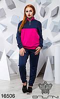 Женский удобный модный качественный Спортивный костюм большие размеры  - 16506  р-р 48 50 52 54