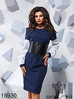 Женское шикарное, модное, стильное  короткое платье с поясом - 15930  р-р S   M   L
