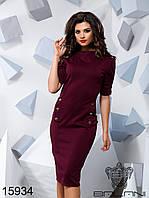 Женское модное, стильное  короткое, облегающее платье - 15934  р-р S   M   L