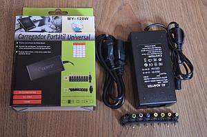 Адаптер MY-120W универсальное зарядное устройство для ноутбуков