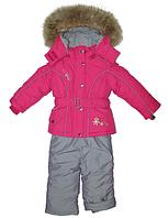 Комплект зимний для девочки- куртка и комбинезон. Капюшон с опушкой из натурального меха.